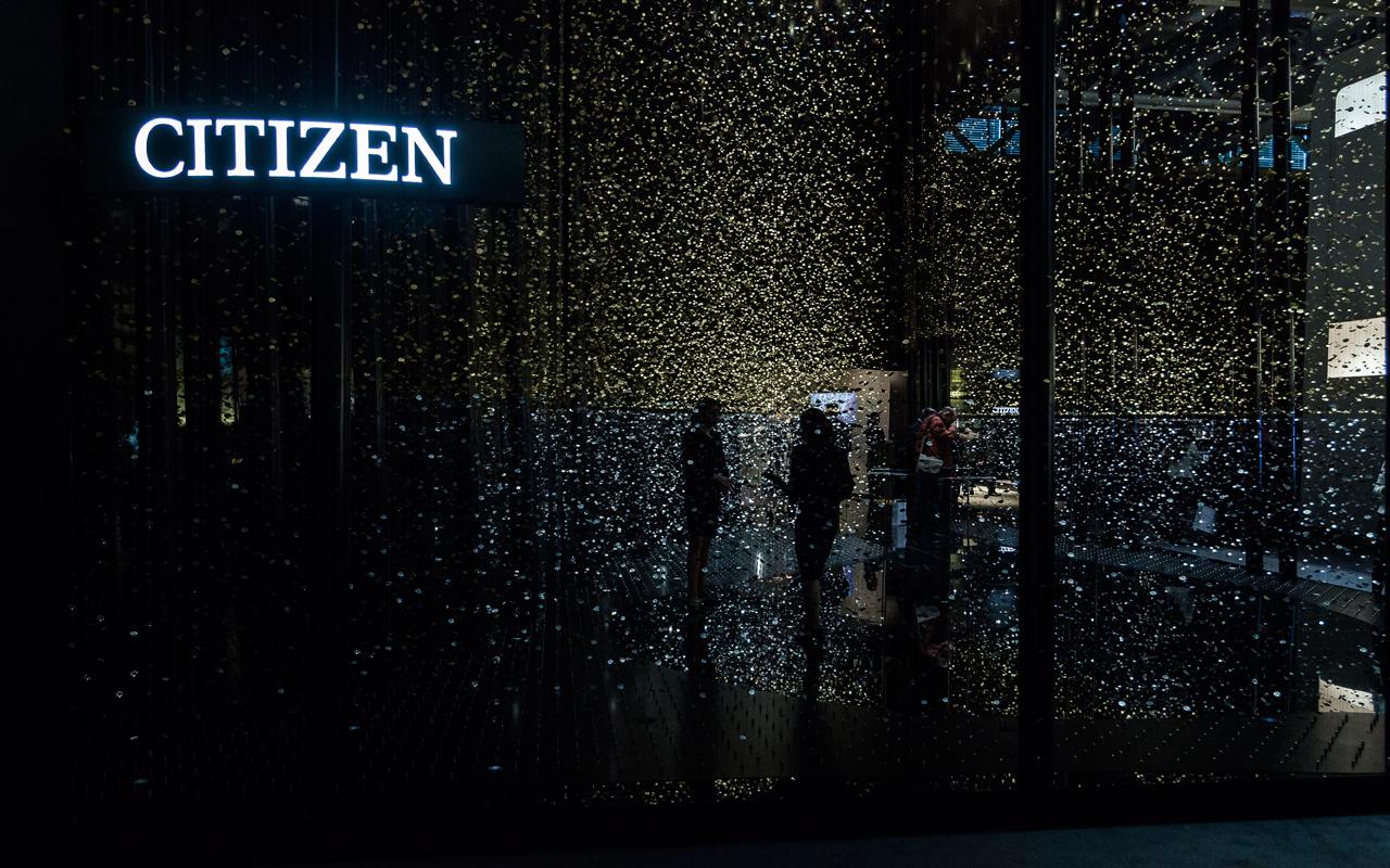 Citizen Watch Co., Ltd. compra el Frederique Constant Group