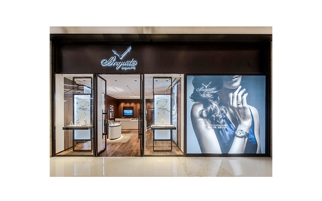 Breguet abre su novena boutique en China