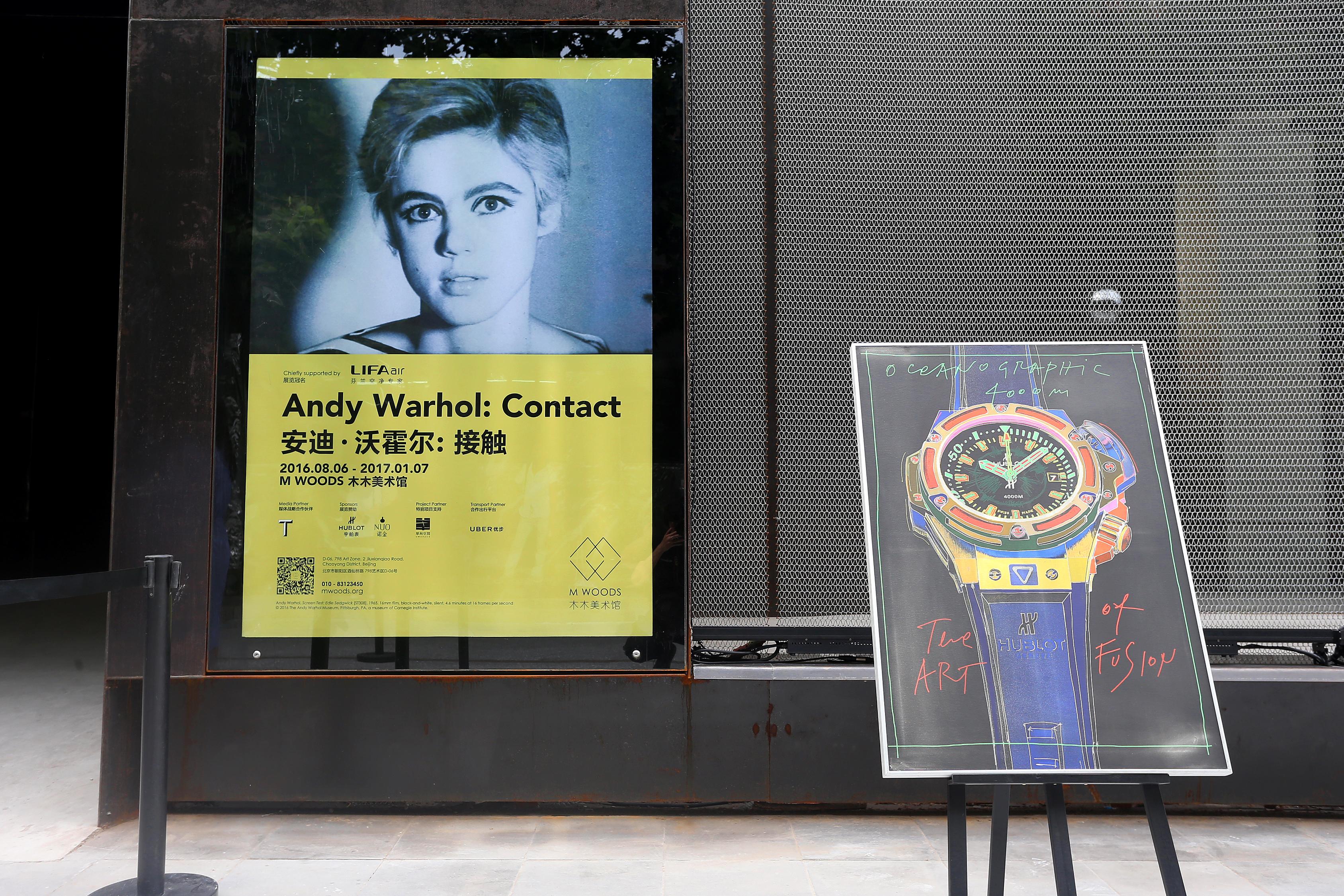 Hublot exhibe a Warhol en Beijing
