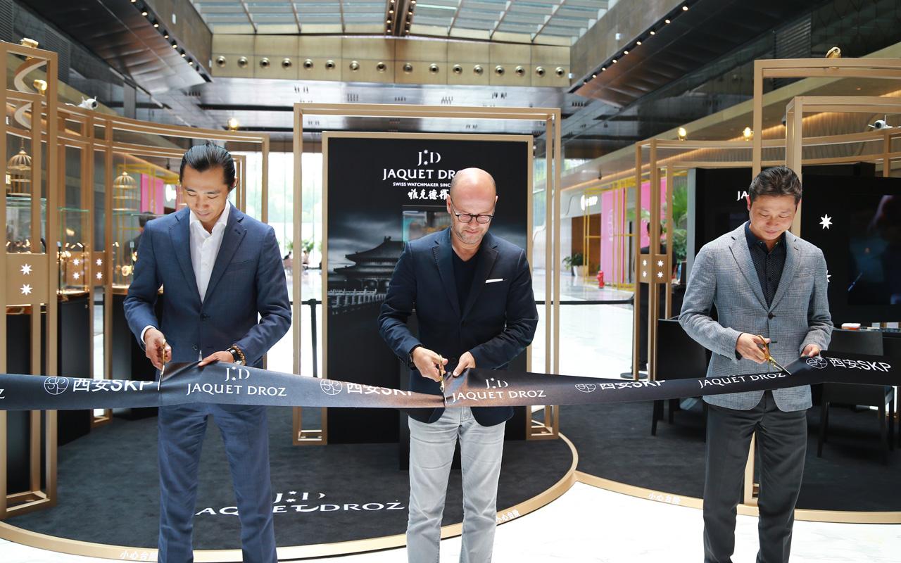 Jaquet Droz inaugura boutique en Xi'an